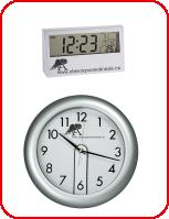 obiecte promotionale ceasuri